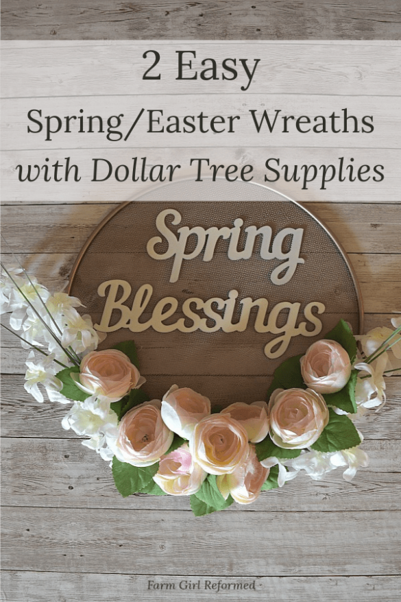 2 Easy Spring/Easter Wreaths