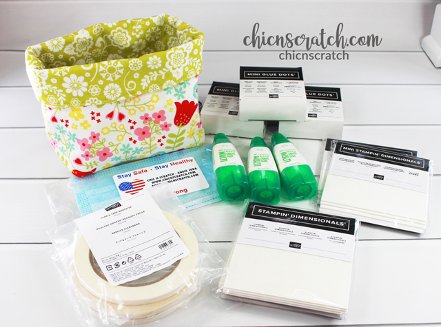 Adhesive Fabric Baskets